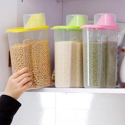 儲糧桶倉鼠 金絲熊 龍貓 松鼠貯糧桶倉鼠用品套餐搭配