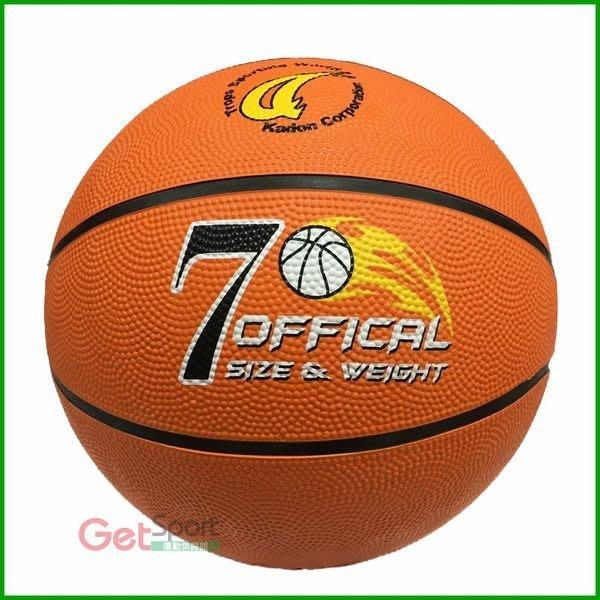 成功牌7號籃球(基本橘色款)(標準籃球/室外籃球/7號球/七號球)