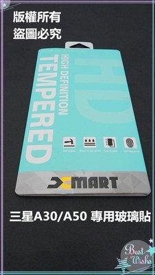 金山3C配件館 三星 SM-A305/A30 A505/A50 9H玻璃貼/鋼化貼/鋼膜/鋼化膜/不是滿版貼到好$100