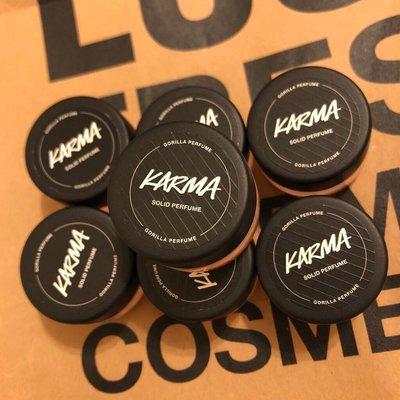 【LUSHOP代購】 LUSH 冥想香膏 香水 Karma 冥想 凝香膏 #LUSH洗髮餅