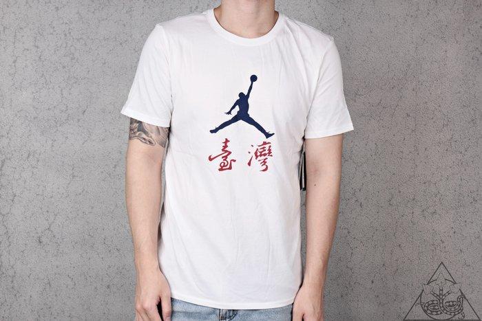 【HYDRA】Nike Air Jordan Taiwan Tee 喬丹 台灣 短T 飛人【718629-100】