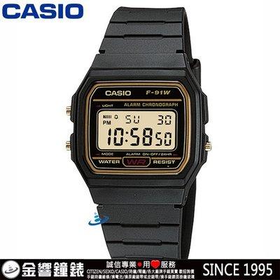 【金響鐘錶】全新CASIO F-91WG-9, 公司貨, 經典電子錶, 復古風數字錶, 1/ 100碼錶, 鬧鈴 台北市