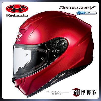 伊摩多※日本 Kabuto OGK AEROBLADE-5 空氣刀5 2018新款 眼鏡溝 全罩 安全帽 / 燄紅