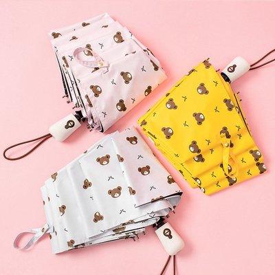 全自動傘開收韓國折疊太陽傘女韓版軟妹晴雨傘兩用小熊學生小清新自動雨傘