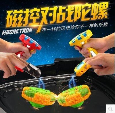 {優上百貨}兒童男孩玩具戰鬥盤3-6-12周歲電動陀螺玩具減壓指尖陀螺手指陀螺-23682