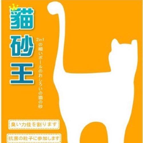 【🐱🐶培菓寵物48H出貨🐰🐹】貓砂王雙倍吸力《新配方精粉》細球/粗砂貓砂二種香(限購2包)特價99元
