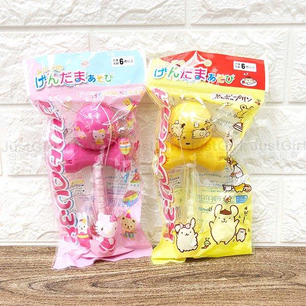 HELLO KITTY 布丁狗 劍玉玩具 劍球 汽水糖 糖果 食品 日本製造進口 JustGirl