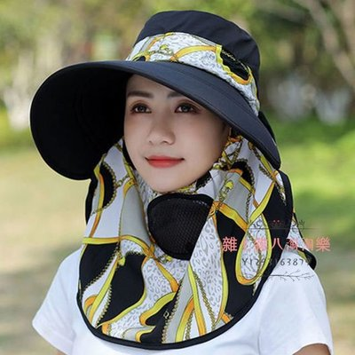防曬帽 女夏季面罩遮臉 太陽帽 大檐百搭涼帽防紫外線採茶騎車遮陽帽#雜七雜八淘淘樂
