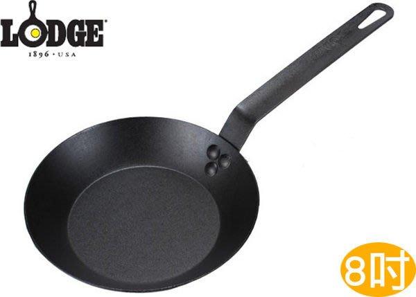 丹大戶外【LODGE】美國8吋鋼鐵平底煎鍋/荷蘭鍋/煎魚鍋/荷包蛋/吐司/中秋煎魚料理 CRS8