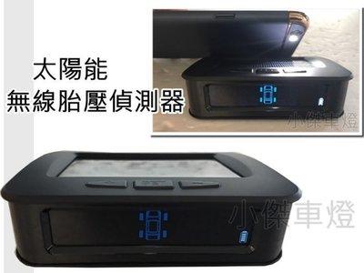 》傑暘國際車身部品《 新 無線 太陽能 (胎外) 胎壓偵測器 TIIDA LIVINA MARCH K11 K13