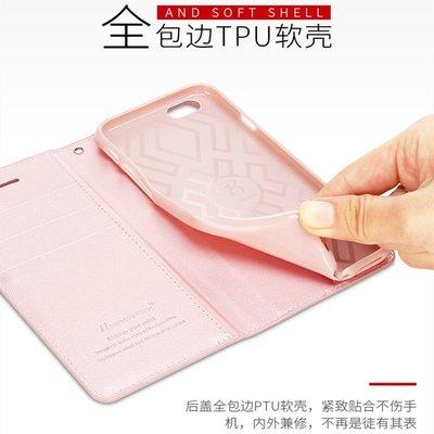 【正品】適用蘋果plus手機殼全包防摔iPhone保護套代翻蓋s皮套xr掛繩