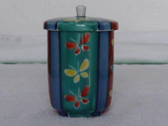 和山彩蝶紋飾蓋杯