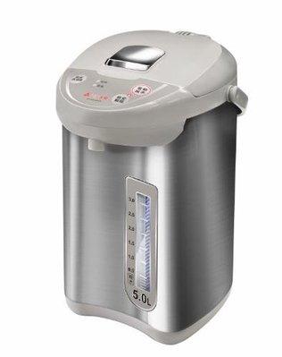 【免運費】元山 5.0L全功能熱水瓶 YS-5504APS