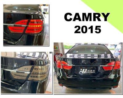 小亞車燈改裝*全新 CAMRY 2015 15 16 17 年 7.5 代 流水方向燈 光柱 燻黑 LED 尾燈 後燈