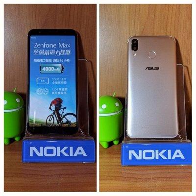 原廠模型機 直購$77Nokia3.1 Nokia6 華碩Zenfone Max/Max Plus