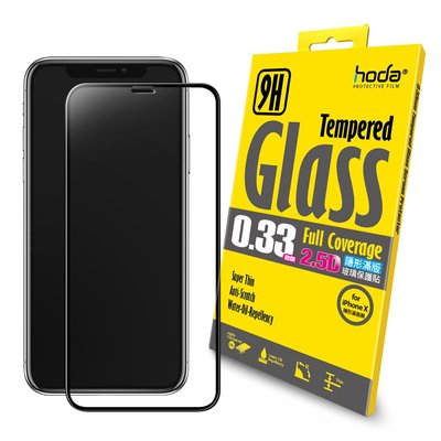 hoda【iPhone Xs Max 6.5吋】2.5D隱形滿版高透光9H鋼化玻璃保護貼