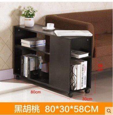『格倫雅』黑胡桃80長簡約現代組裝可移動茶幾櫃櫃沙發邊幾邊幾櫃^21810