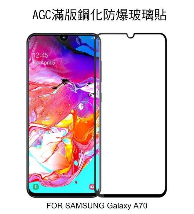*phone寶*AGC SAMSUNG Galaxy A70/A60 CP+ 滿版鋼化玻璃保護貼 全膠貼合 9H