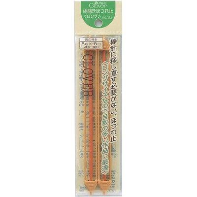Clover 55-233 兩開別針 (長) 日本 可樂牌