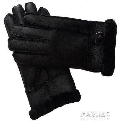 加厚保暖真皮羊毛皮毛一體手套男冬戶外防寒保暖騎車摩托車手套