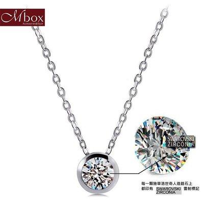【Mbox項鍊 鑽石情緣 一克拉版】 採用施華洛世奇元素水晶 短款