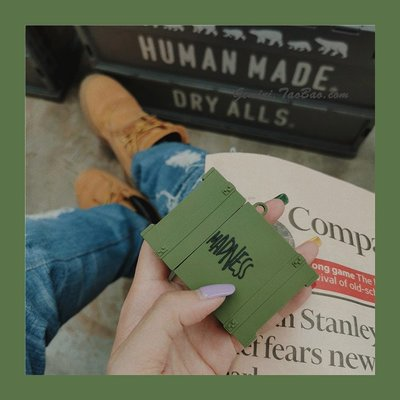 airpods保護套 潮牌創意個性軍綠色AirPods耳機保護套蘋果無線藍牙收納盒防摔男 耳機保護套 嘉義百貨