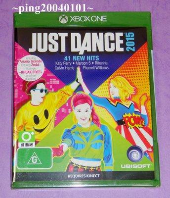 ☆小瓶子玩具坊☆XBOX ONE全新原裝片--舞力全開2015《Just Dance 2015》(Kinect專用)
