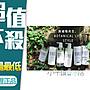 《小平頭香水店》植物學者 BOTANIST 沙龍級...