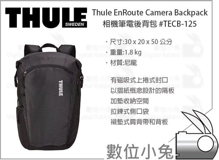 數位小兔【THULE TECB-125-黑 相機筆電後背包】 相機包 旅行包 後背包 腳架 可放15.6吋筆電