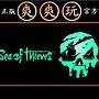PC版 爽爽玩 官方正版 STEAM 盜賊之海 Sea of Thieves 標準版 主程式