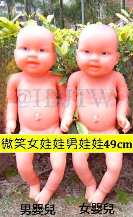 可CPR 有氣孔 保母娃娃 兒童牙齒模型 保母證照 保母練習娃娃【奇滿來】嬰兒模型 術科練習 沐浴洗澡 心肺復甦ARBU