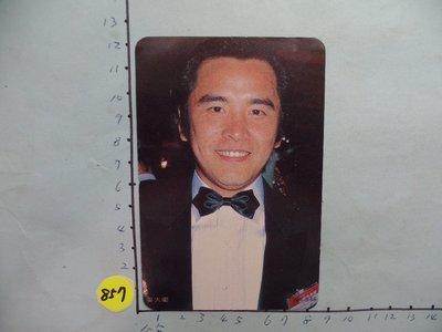 姜大衛,老明星卡-3