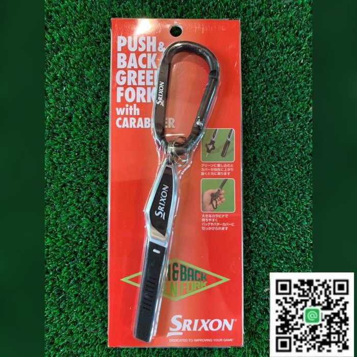 新到貨 SRIXON 果嶺叉 3款顏色  單叉造型 可當鑰匙圈 果嶺修復神器 附加吊環
