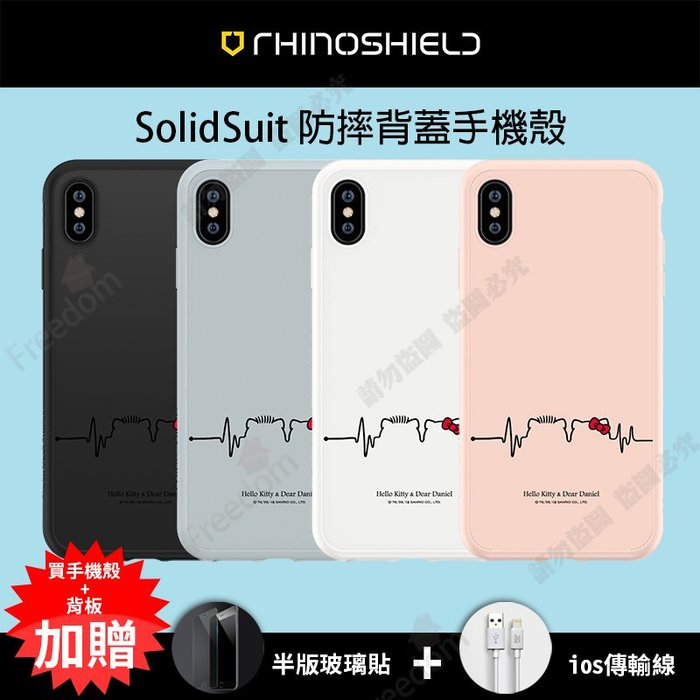 iPhone XS/XS MAX/XR【犀牛盾 Solidsuit Hello Kitty 撲通撲通】防摔殼