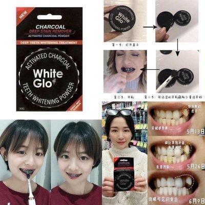 *預購* 廠商現貨 澳洲 White Glo 活性炭潔牙粉 30g
