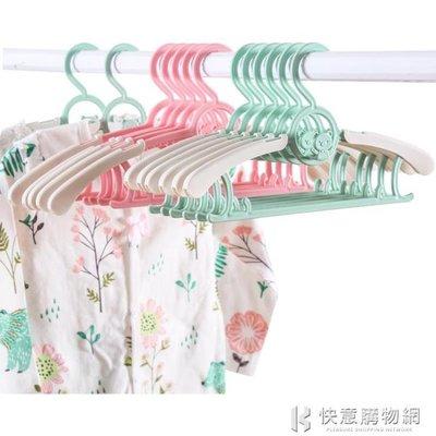 兒童衣架曬嬰兒寶寶新生兒小孩家用多功能掛鉤防滑晾衣服架衣架子xbd免運
