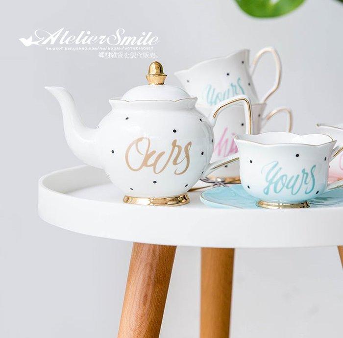 [ Atelier Smile ] 鄉村雜貨 歐式金邊骨瓷 下午茶  婚宴陳設 拍照道具 # 咖啡杯套組 (現+預)