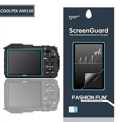 發仔 ~ 尼康 Nikon COOLPIX AW130 保護貼膜 GOR 保護貼 相機螢幕膜 屏東縣