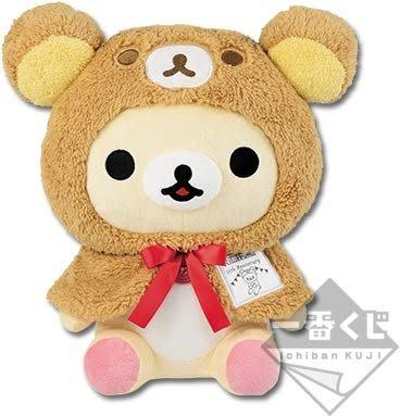 AQI BUY Rilakkuma 拉拉熊 牛奶妹 懶妹 一番賞 B賞 15th 玩偶 布偶 娃娃 日本正版