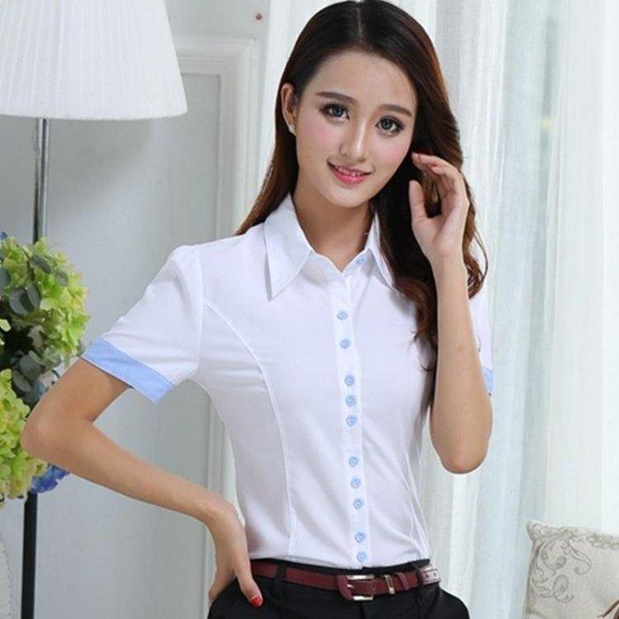韓版短袖襯衫女職業OL女裝正裝夏季白色修身顯瘦白襯衣工裝工作服