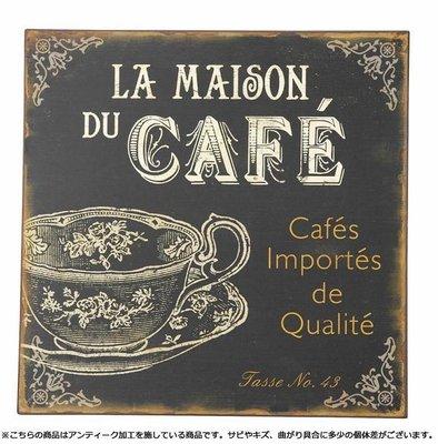 法式復古作舊風CAFE鐵製咖啡館裝飾掛牌~兔果兒鄉村雜貨TO GO ZAKKA