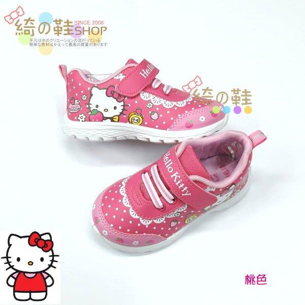 ☆綺的鞋鋪子☆新款上市【凱蒂貓】HELLO KITTY 718 桃 733 女童休閒鞋 輕便布鞋台灣製造 MIT╭☆