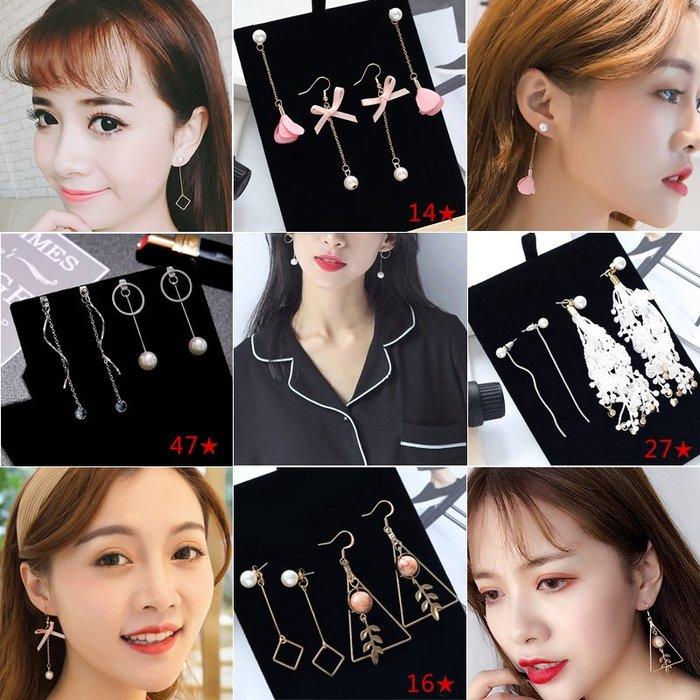 福福百貨~耳環套裝韓國女款組合耳釘氣質百搭設計感一款兩戴超仙耳環飾品~一組2對