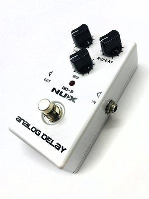 【老羊樂器店】NUX AD-3 類比延遲效果器 Analog Delay 單顆效果器 電吉他效果器