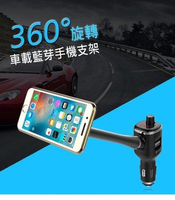 【風雅小舖】BT15車用藍芽FM發射器...