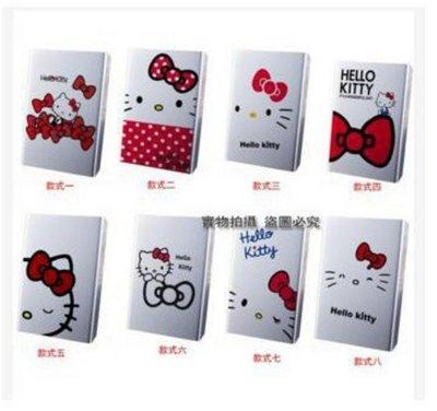 Hello Kitty煙盒 銀色滑蓋金屬創意 KT貓可愛煙盒可高級超波定制照片煙盒