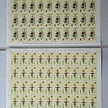 特100民俗郵票(63年版) 大全張