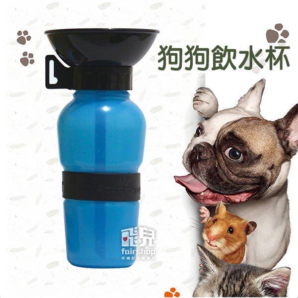 【碰跳】狗狗用的水瓶!狗狗飲水杯 按壓式水壺 寵物戶外飲水杯子 狗狗餵水器 飲水器 便攜式 按壓 寵物水壺 77