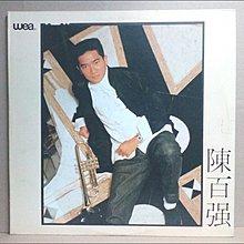 陳百強1983年【偏偏喜歡妳】粵語舊歌LP黑膠大碟黑膠唱片