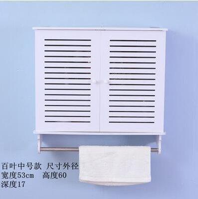 【優上】衛生間浴室吊櫃壁櫃收納置物架防水掛櫃洗手間「百葉中號」